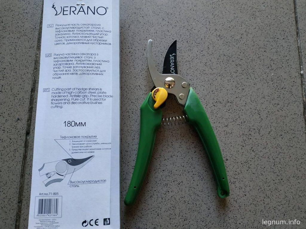 Садовый секатор Verano 71-805