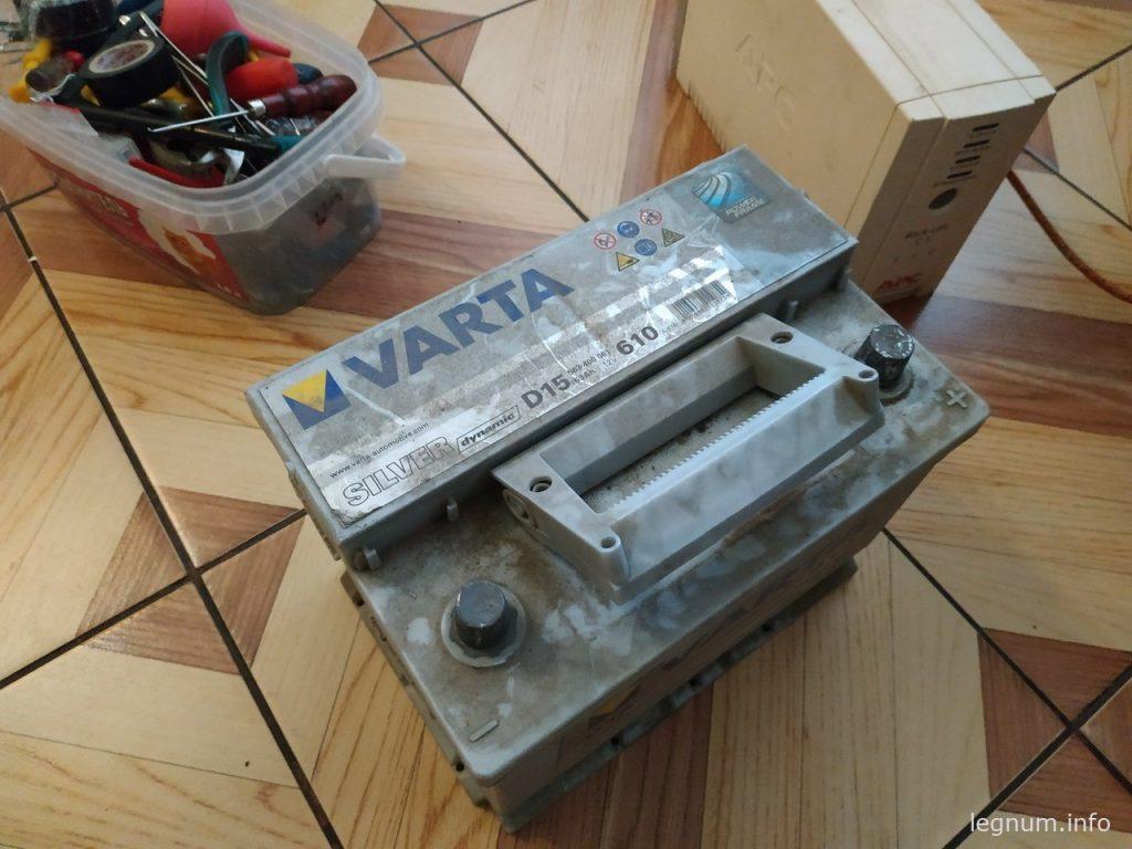 Почему я не куплю аккумулятор VARTA