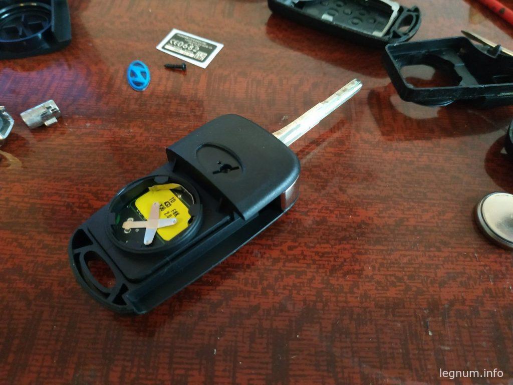 Корпус ключа-раскладушки KIA