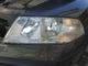 Габарит передний SKODA Octavia A5