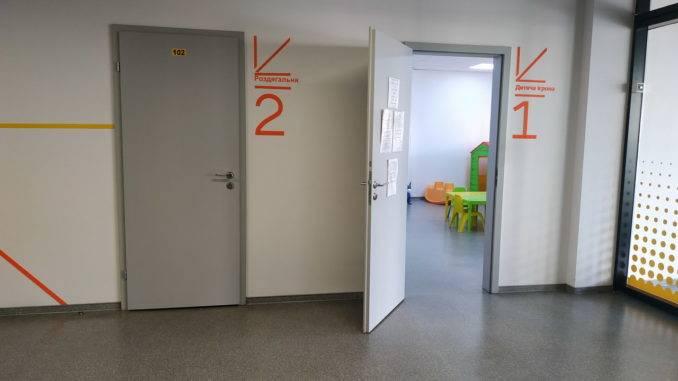 Детская комната в центре админ.услуг