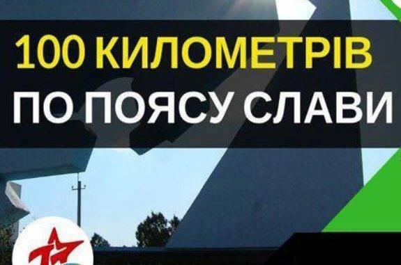 Велосотка 2020 Одесса