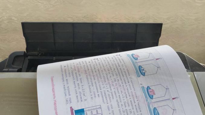 Позиционирование бумаги для печати со второй стороны