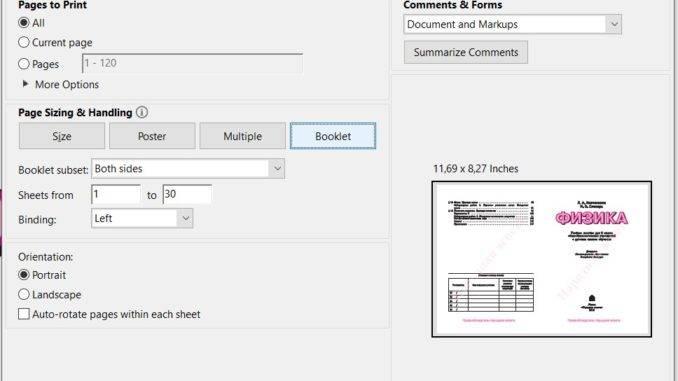 Печать буклета из Adobe Acrobat Reader