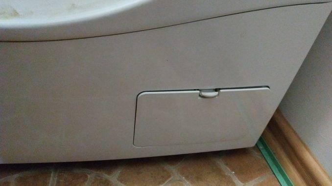 Лючок стиральной машинки LG