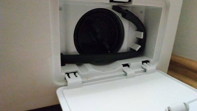 Контейнер для сбора мусора стиральной машины