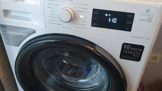 Примерка Whirlpool FWSG61083WBV