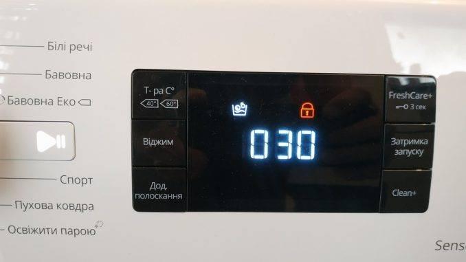 Экран и дополнительные кнопки