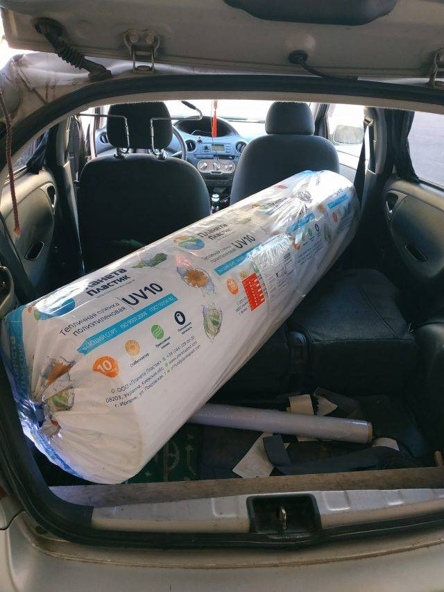 Загрузка пленки в Toyota Yaris