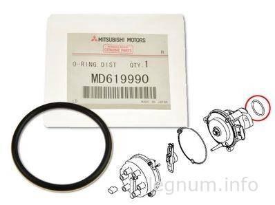 Уплотнительное кольцо трамблера MD619990